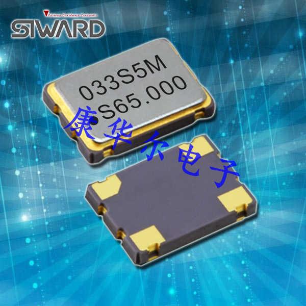 希华晶振,有源晶振,SPO-7050B晶振,7050晶振