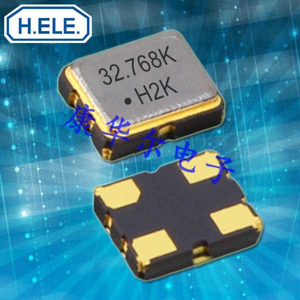 加高晶振,有源晶振,HSO321S有源晶振