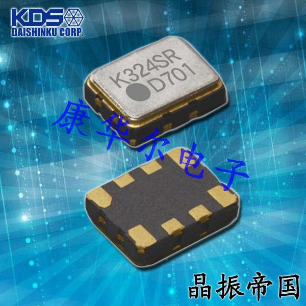 KDS晶振,差分晶振,DSB535SD晶振,1XTR25000VAA晶振