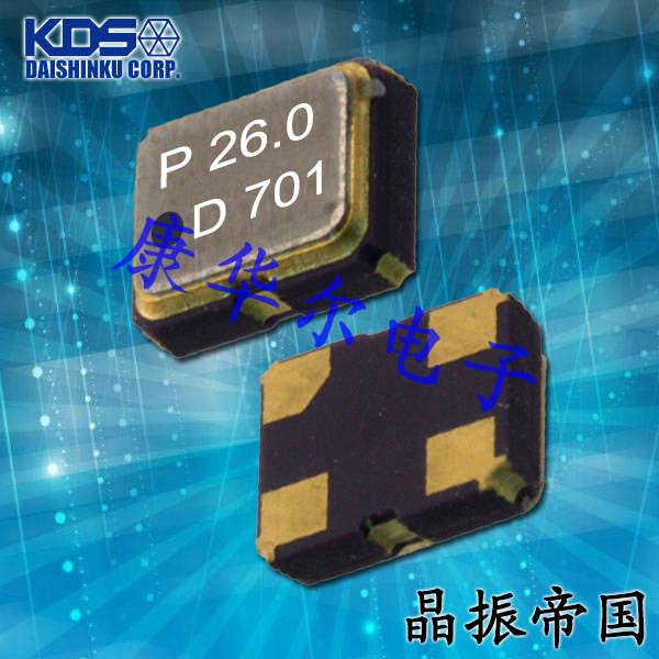 KDS晶振,温补晶振,DSB211SDM晶振,1XXD16367JAA晶振