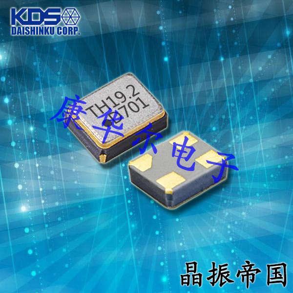 KDS晶振,热敏晶振,DSR211ATH晶振,1RAE19200BAA晶振