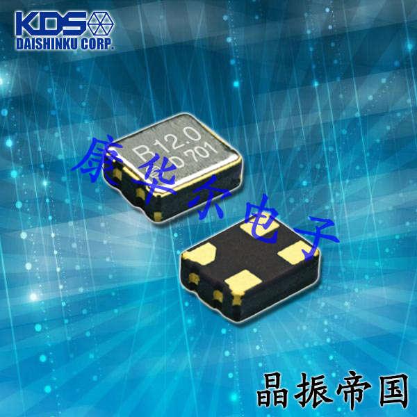 KDS晶振,有源晶振,DSO221SR晶振,1XSF006140AR晶振