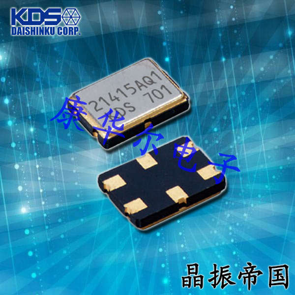 KDS晶振,声表面滤波器,DSF753SBF晶振,1D51610GQ1晶振