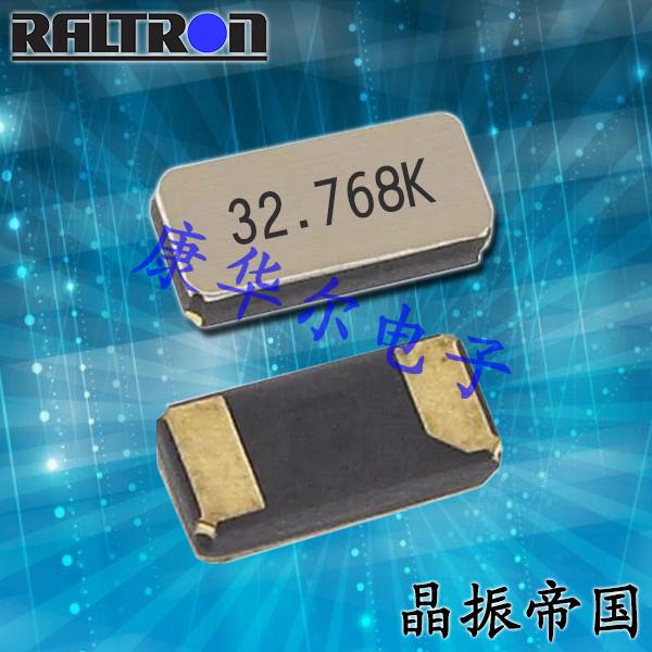 Raltron晶振,无源32.768K晶振,RT1610晶体