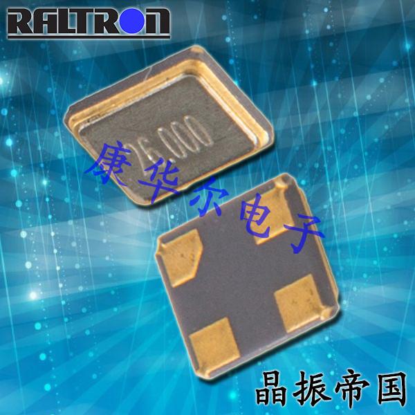 Raltron晶振,数码电子晶振,R2520晶体