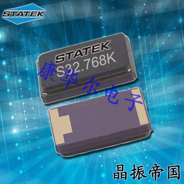 Statek晶振,压电晶振,CX1VSM石英晶体