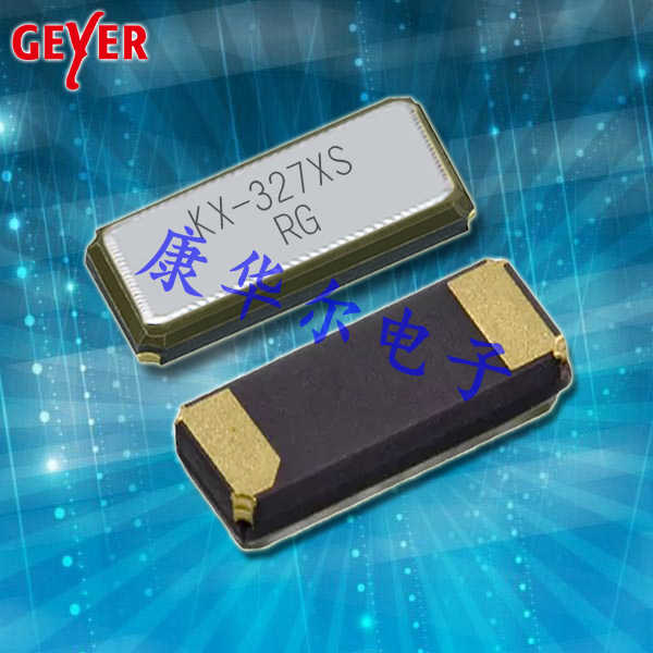 GEYER晶振,进口贴片晶振,KX-327XS晶体