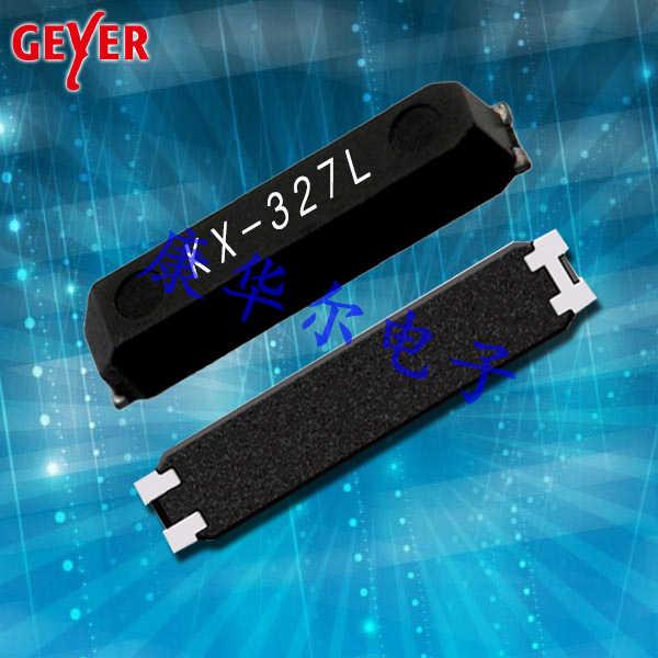GEYER晶振,高性能石英晶体,KX-327L贴片晶振