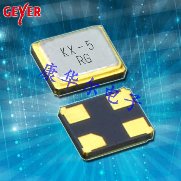 GEYER晶振,高质量石英晶振,KX-5晶体
