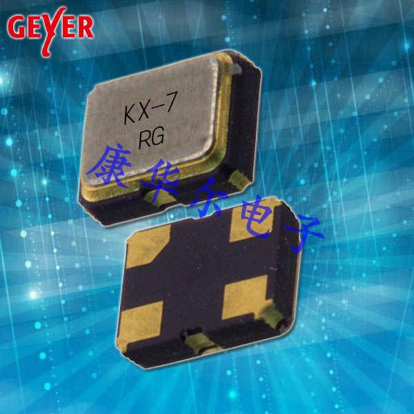 GEYER晶振,进口石英晶体谐振器,KX-7晶振