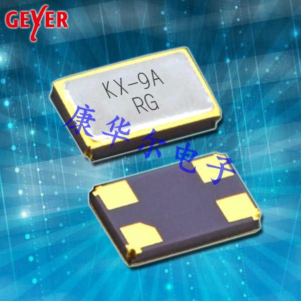 GEYER晶振,高精密贴片晶振,KX-9A晶振