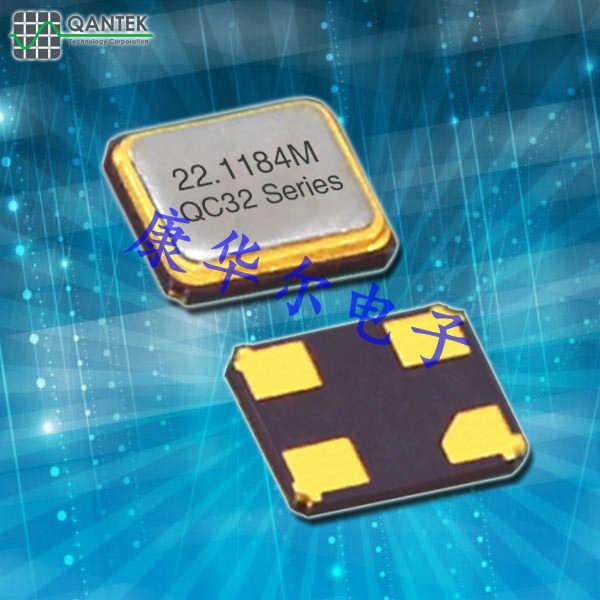 QANTEK晶振,高质量石英晶振,QC32晶体谐振器