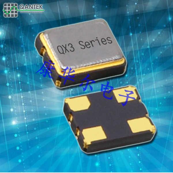 QANTEK晶振,普通有源晶振,QX3振荡器