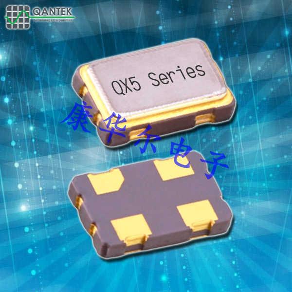 QANTEK晶振,进口贴片晶振,QX5石英晶体振荡器
