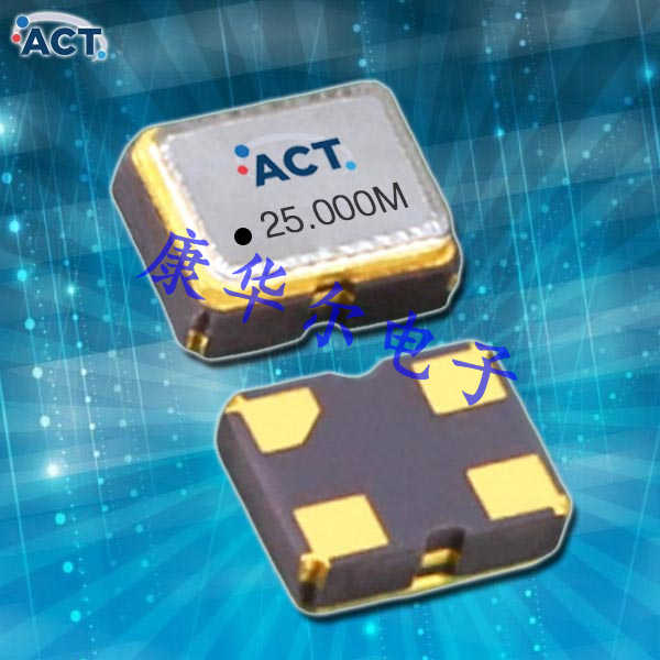 ACT晶振,有源晶体振荡器,9225晶振