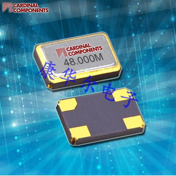 Cardinal晶振,耐高温晶振,CX45晶体
