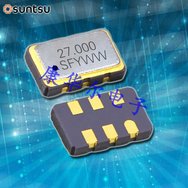 SUNTSU晶振,VCXO晶体振荡器,SQV53C压控晶振