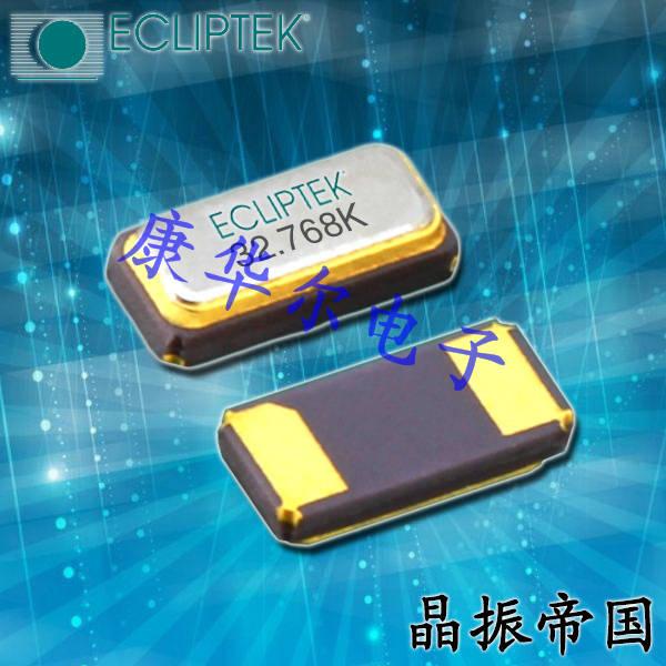 日蚀晶振,进口贴片晶振,E8WSDC12-32.768K晶体