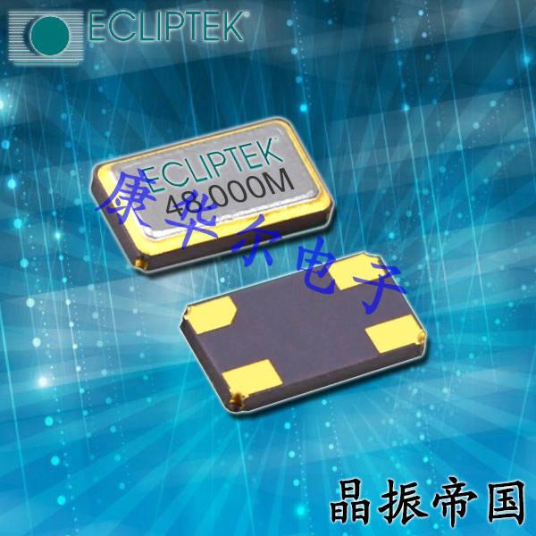 日蚀晶振,OSC振荡器,EH5625ETTTS-48.000MTR普通有源晶振