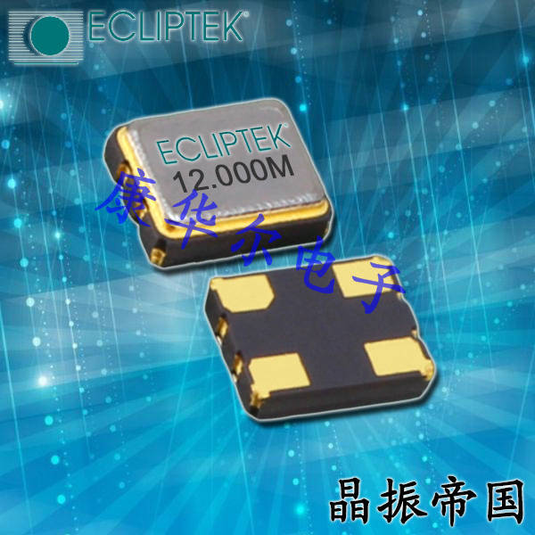 日蚀晶振,SPXO晶体振荡器,EH4720ETTTS-50.000M有源晶振