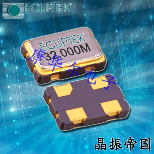 日蚀晶振,有源晶体振荡器,EH3945ETTS-12.000M晶振