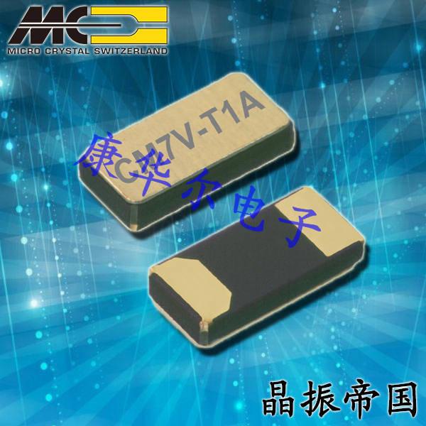 微晶晶振,高精密贴片晶振,CM7V-T1A压电石英晶体