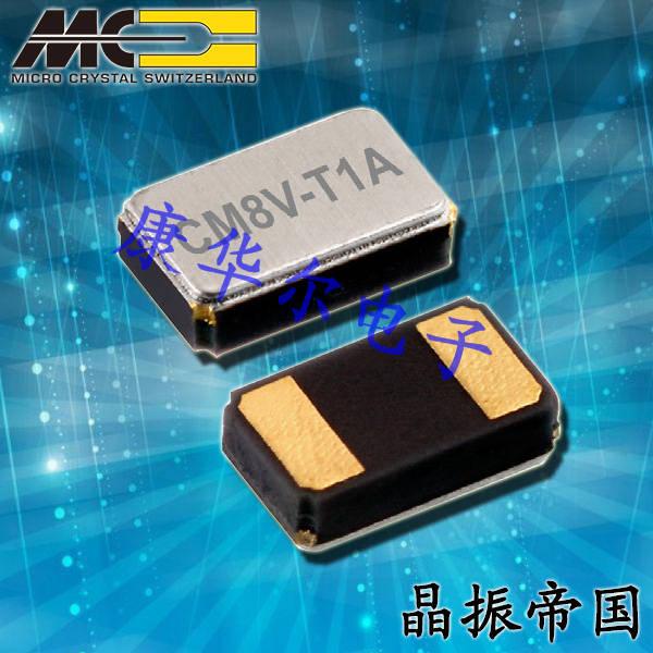 微晶晶振,进口贴片晶振,CM8V-T1A石英晶体