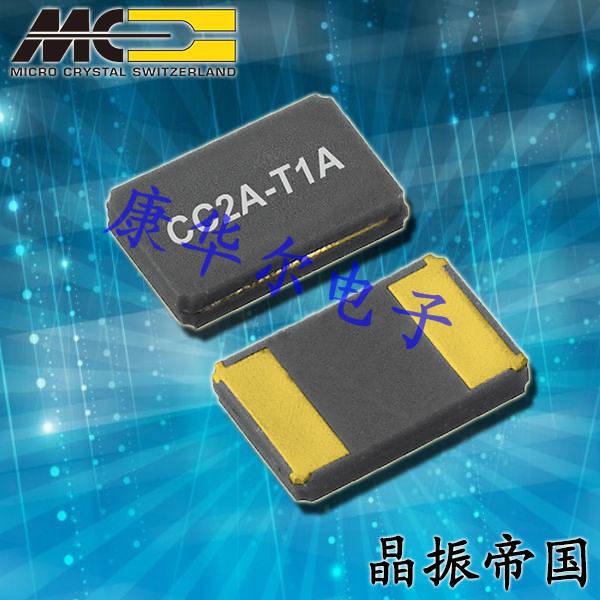 微晶晶振,进口欧美晶振,CC2A-T1A高品质晶振