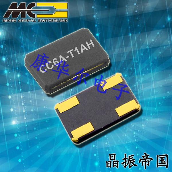 微晶晶振,压控晶体振荡器,VCXO2E晶振