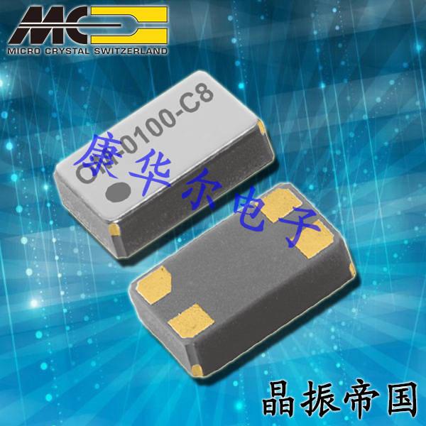 微晶晶振,32.768K时钟晶振,OM-7605-C8振荡器