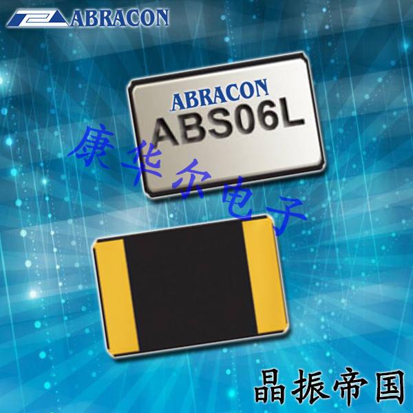 Abracon晶振,进口贴片晶振,ABS06L晶体