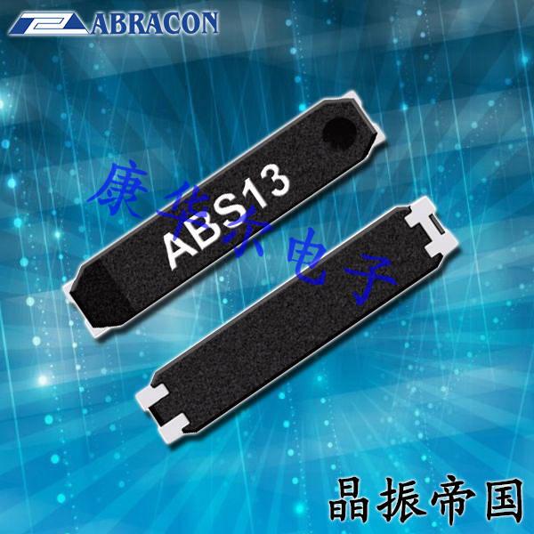 Abracon晶振,耐高温晶振,ABS13晶体