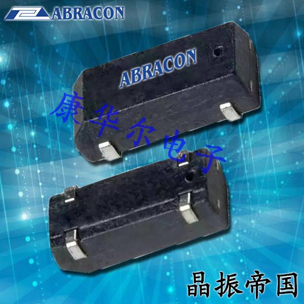 Abracon晶振,石英SMD晶振,ABS25晶体
