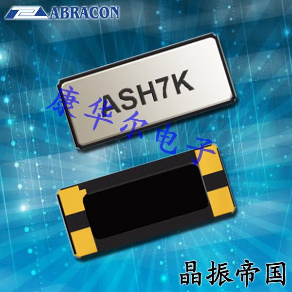 Abracon晶振,SPXO晶振,ASH7K有源晶体振荡器