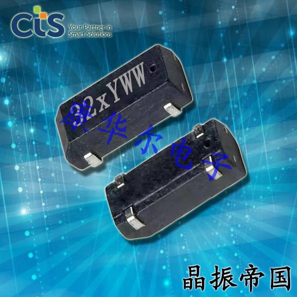 CTS晶振,贴片石英晶振,TFPM压电石英晶体