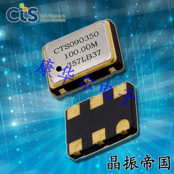 CTS晶振,VCXO晶振,315压控晶体振荡器