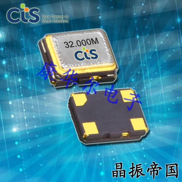 CTS晶振,压控温补振荡器,520有源晶振