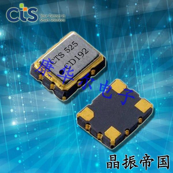 CTS晶振,VC-TCXO振荡器,525高性能晶振