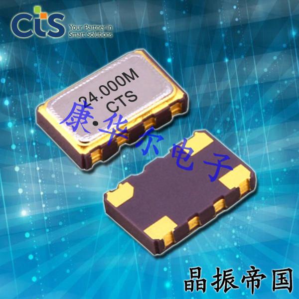 CTS晶振,进口贴片晶振,532压控温补振荡器