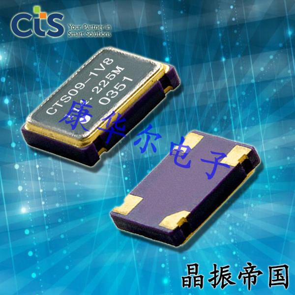 CTS晶振,进口有源晶振,636石英晶体振荡器