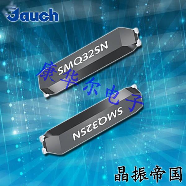 Jauch晶振,贴片石英晶振,SMQ32SN晶体