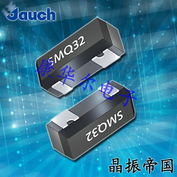 Jauch晶振,高性能石英晶体,SMQ32SL晶振
