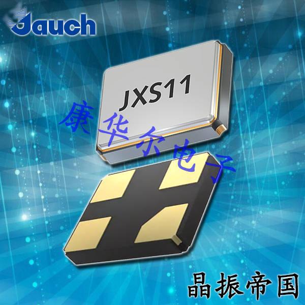 Jauch晶振,耐撞击晶振,JXS11晶体谐振器
