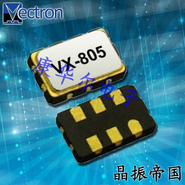维管晶振,VCXO晶振,VX-805有源石英振荡器