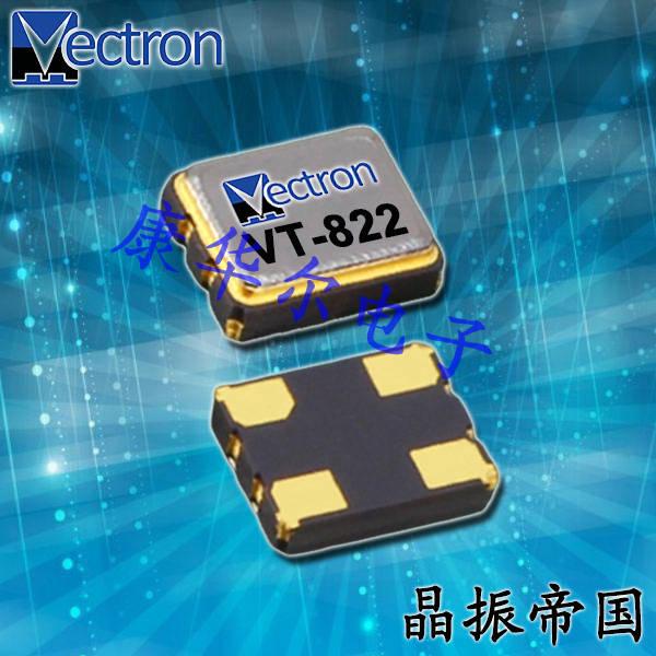 维管晶振,温度补偿晶振,VT-822振荡器