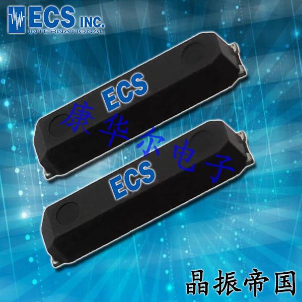 ECScrystal晶振,进口欧美晶振,ECX-71无源环保晶振