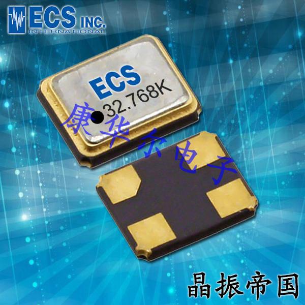 ECScrystal晶振,32.768K有源晶振,ECS-327KE振荡器