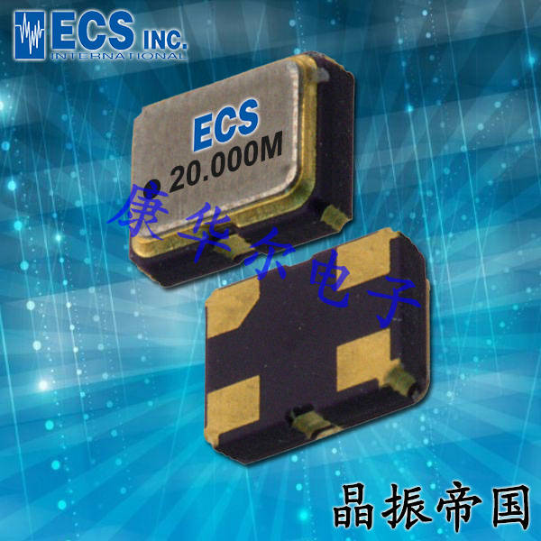ECScrystal晶振,SPXO有源晶振,ECS-1618振荡器
