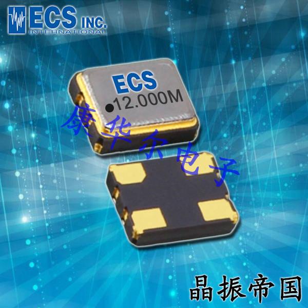 ECScrystal晶振,时钟晶体振荡器,ECS-2532HS高品质晶振