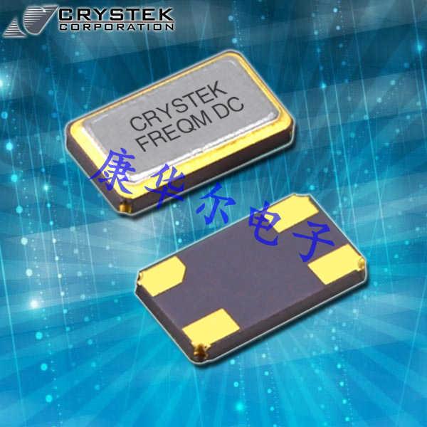 Crystek晶振,进口贴片晶振,CSX2压电晶体
